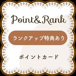 point&rank